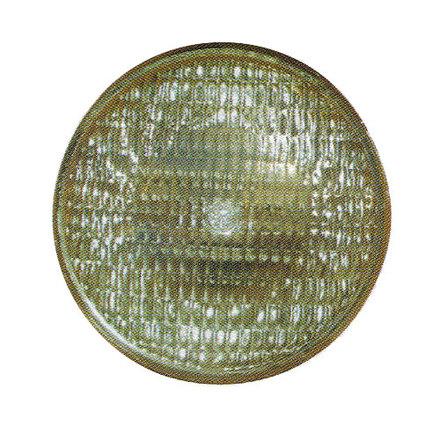 Lampe 300w
